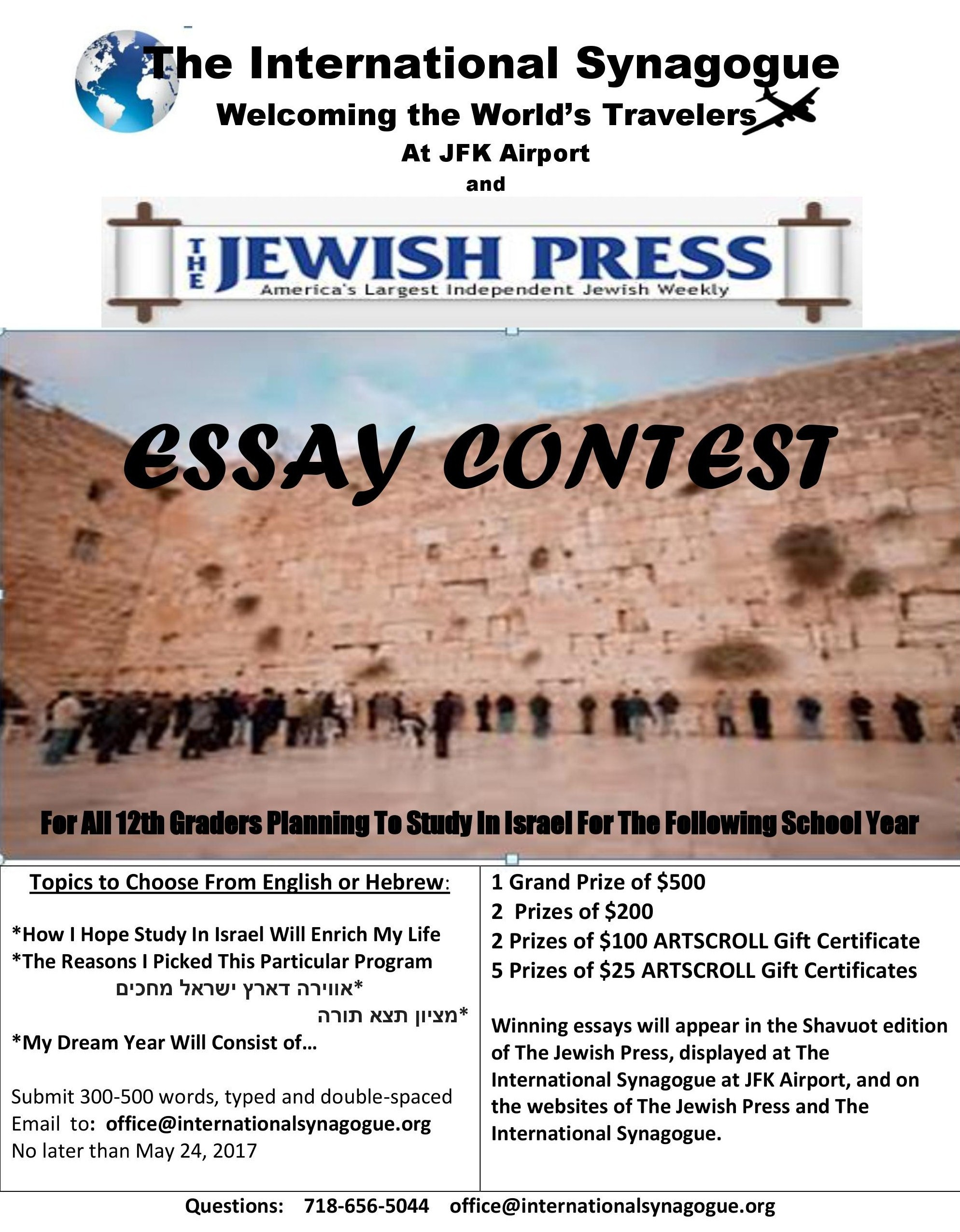World wide essay competitions