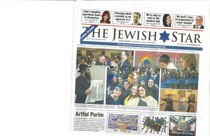 Jewish Star Purim Edition (2)