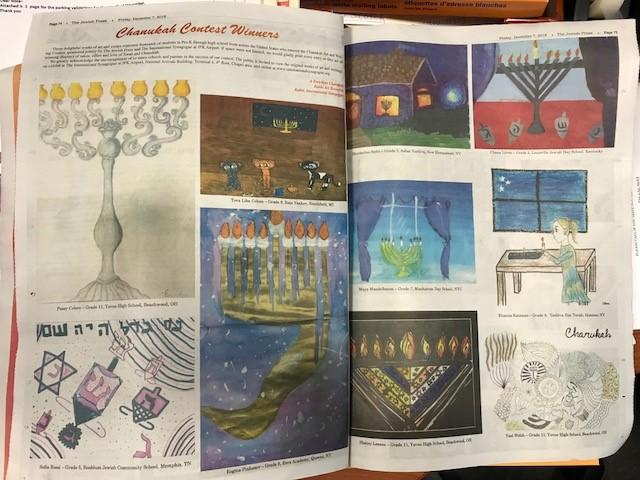 Jewish Press Contest Winners 2018