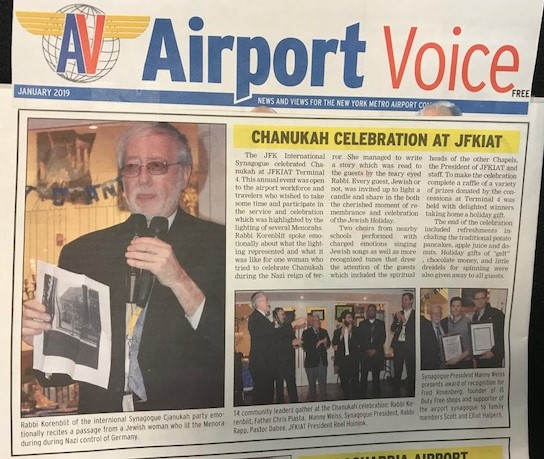 airport voice chanukah 2018