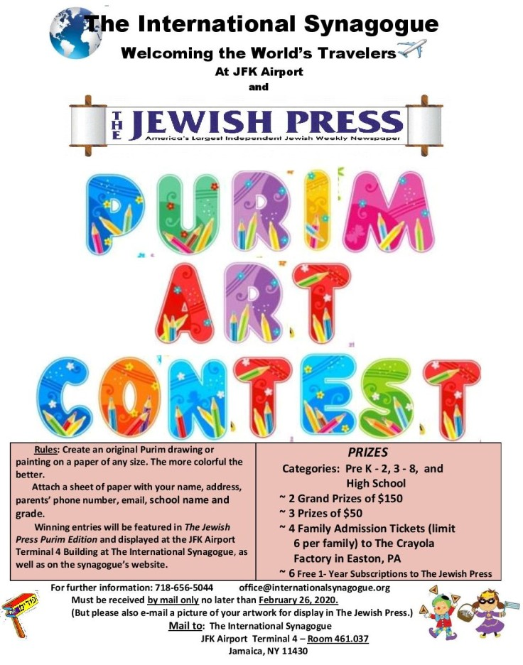 Purim Contest Flyer 2020 jpg