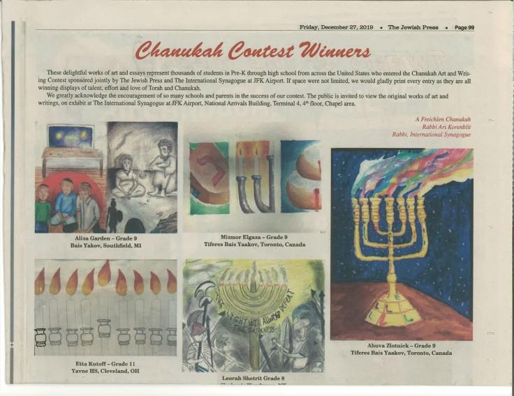 Chanukah Contest winners JP 2019 p1